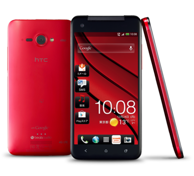 [HTC] HTC-J-Butterfly-HTL21-3V-red.png